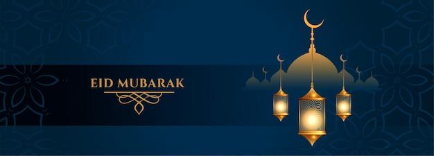 Banner del festival de la linterna y la mezquita de eid mubarak