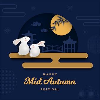 Banner del festival del medio otoño, conejos lindos viendo luna llena. vector