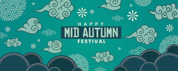 Banner del festival del medio otoño en diseño plano