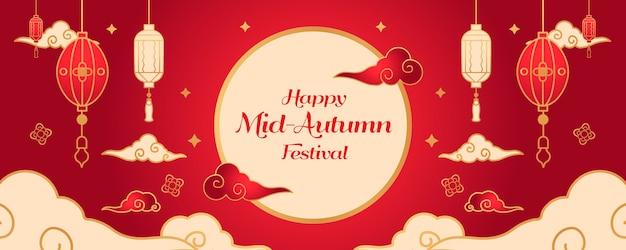 Banner del festival del medio otoño