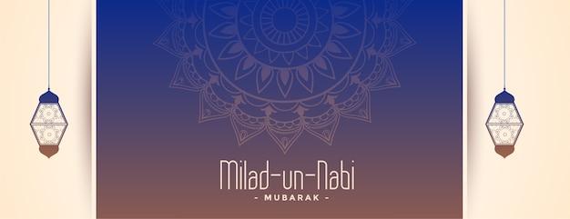 Banner del festival milad un nabi con decoración de lámparas.