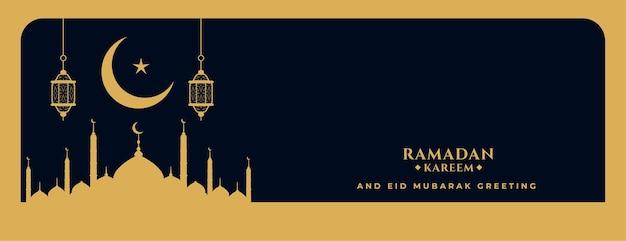 Banner del festival ramadan kareem y eid mubarak