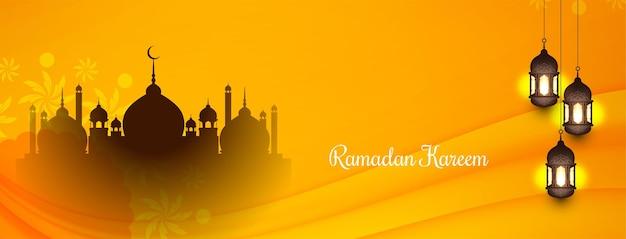 Banner de festival de ramadán kareem islámico amarillo