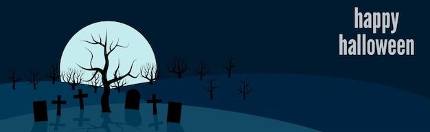 Banner festivo de halloween feliz con un árbol solitario en el cementerio sobre un fondo de luna llena en la noche. ilustración vectorial. Vector Premium