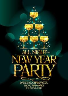 Banner de fiesta de año nuevo