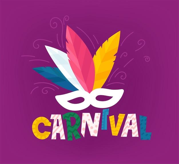 Banner de fiesta de carnaval con máscara