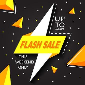 Banner de fondo amarillo y negro venta flash 50% de descuento