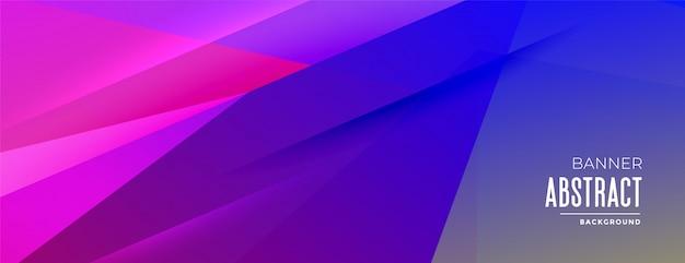 Banner de fondo de formas geométricas abstractas en colores vibrantes