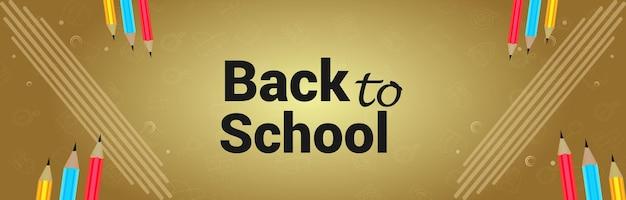 Banner y fondo de regreso a la escuela