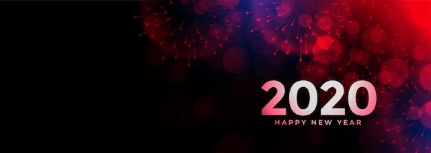 Banner de fuegos artificiales de celebración de feliz año nuevo 2020