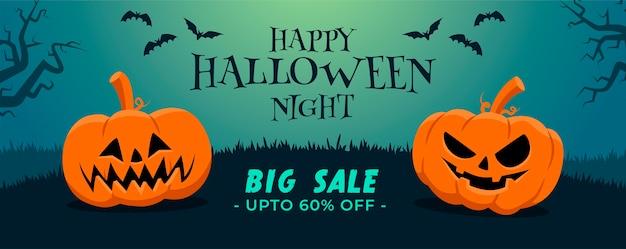 Banner de gran venta de feliz halloween en diseño plano con dos calabazas y murciélagos