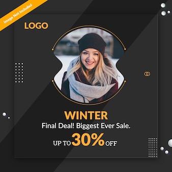 Banner de gran venta de invierno