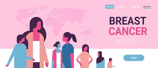 Banner de grupo de mujer de raza mixta de día de cáncer de mama