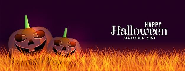 Banner de halloween espeluznante con riendo calabazas banner
