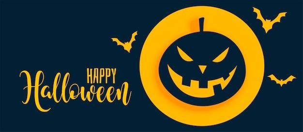 Banner de halloween feliz con estilo con calabaza y fantasma
