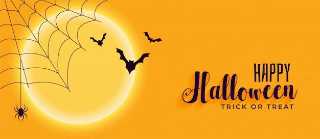 Banner de halloween feliz con tela de araña y murciélagos volando