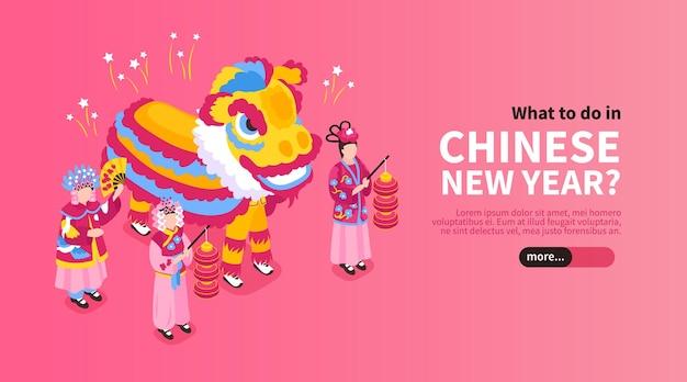 Banner horizontal de año nuevo chino con personas vestidas con ropa nacional y gran traje de dragón isométrico