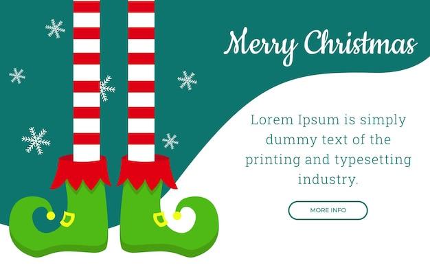 Banner horizontal de navidad con pies de elfo en botas verdes y leggings de rayas. ilustración vectorial.