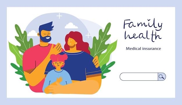 Banner horizontal de seguros con símbolos de protección de la salud familiar y de propiedad