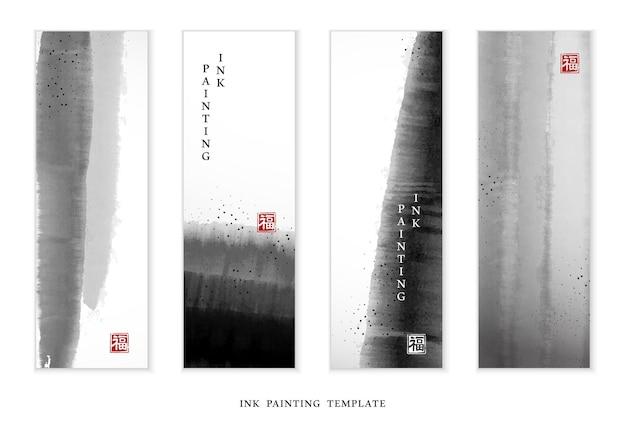 Banner de ilustración de arte de pintura de tinta acuarela
