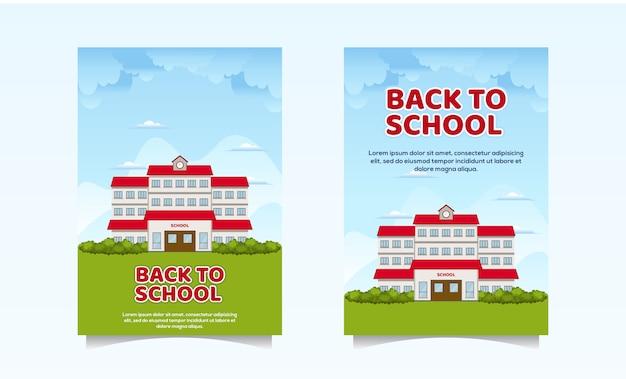 Banner de ilustración de escuela de diseño plano, evento de regreso a la escuela