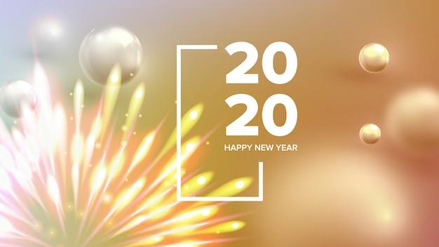 Banner de invitación de feliz año nuevo