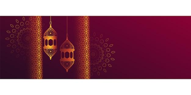 Banner islámico decorativo con linterna colgante.