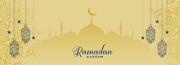 Banner islámico plano ramadan kareem