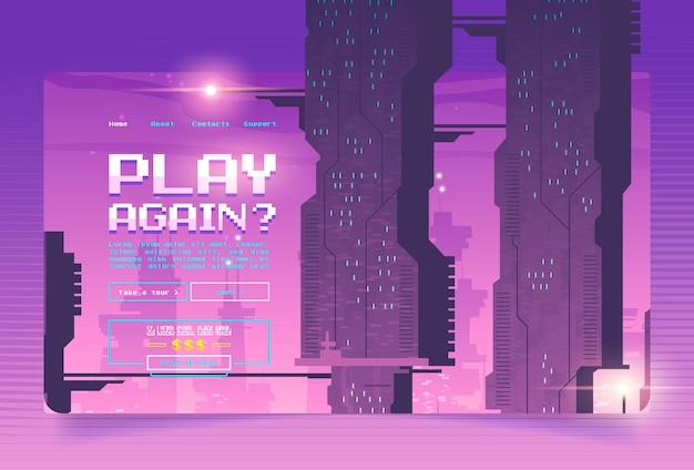 Banner de juego de arcade con fondo de ciudad futurista