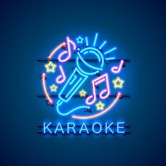 Banner de karaoke de música de etiqueta de neón.