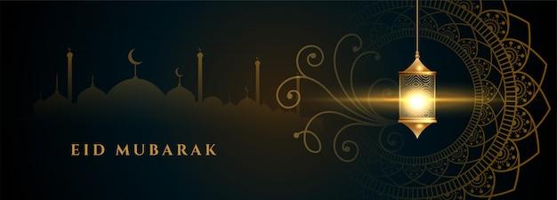 Banner de lámpara islámica para diseño de festival eid