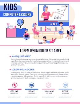 Banner de lecciones de informática para niños para cursos de niños.