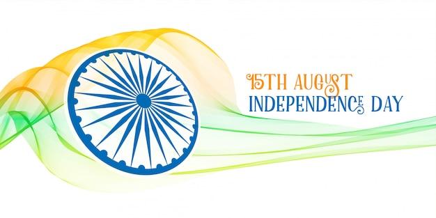 Banner de libertad del día de la independencia india creativa