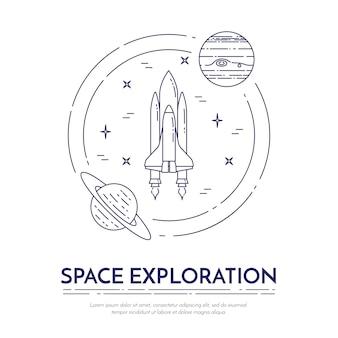 Banner de línea de viajes espaciales. conjunto de elementos de planetas, naves espaciales, ovnis, satélites, catalejos y otros pictogramas del cosmos. concepto de sitio web, tarjeta, infografía, publicidad. ilustración vectorial