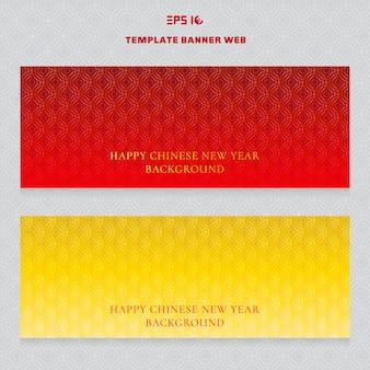 Banner de lujo año nuevo chino