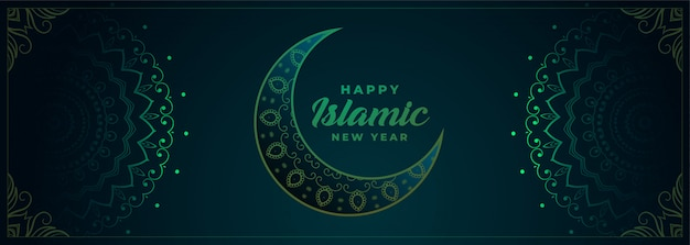 Banner de luna decorativa de año nuevo islámico