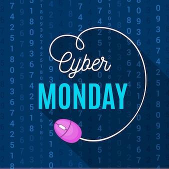 Banner de lunes cibernético de diseño plano