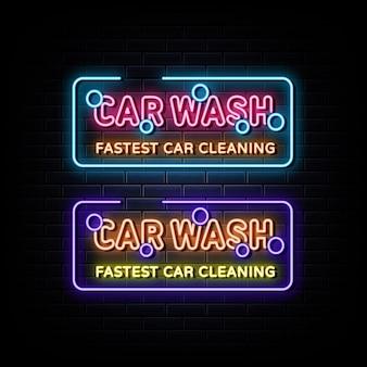 Banner de luz de elemento de diseño de letrero de neón de lavado de coches