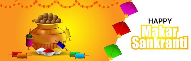 Banner de makar sankranti con cometas creativas y dulces.