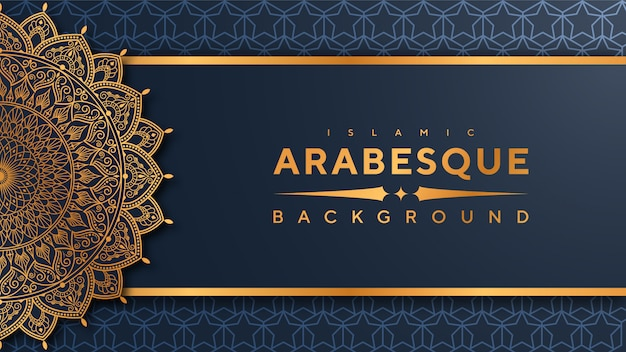 Banner de mandala de lujo arabesco