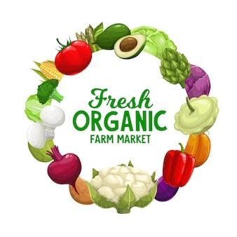 Banner de marco de verduras, mercado de granja de alimentos de verduras