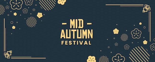 Banner de mediados de otoño oscuro y dorado
