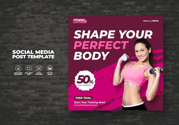 Banner de medios sociales de fitness o gym o plantilla de volante de estudio deportivo cuadrado