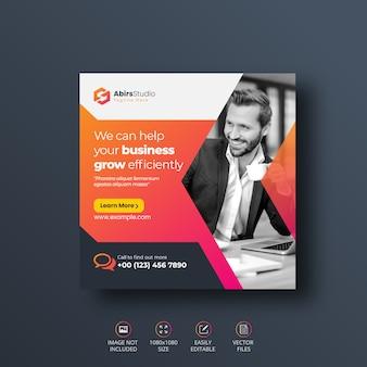 Banner de medios sociales de marketing empresarial digital o plantilla de volante cuadrado