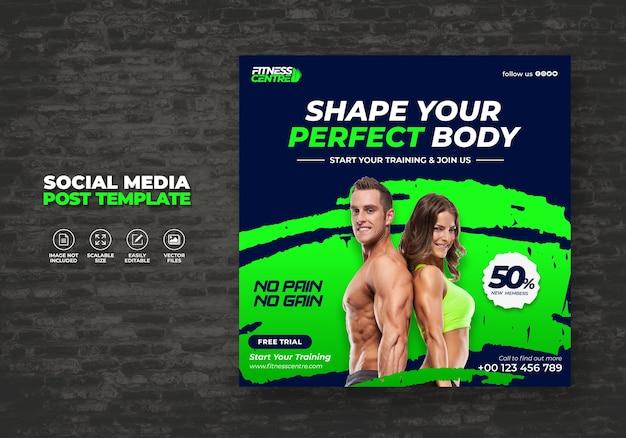 Banner de medios sociales o plantilla de flyer cuadrado de fitness o gym studio