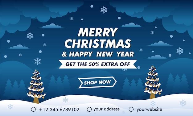 Banner de mega venta de navidad y año nuevo con plantilla de diseño de fondo azul