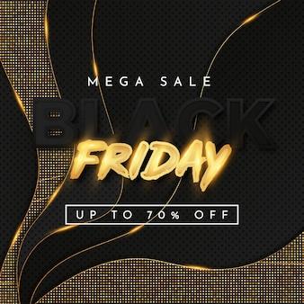Banner de mega venta de viernes negro con ondas doradas y efecto de texto dorado