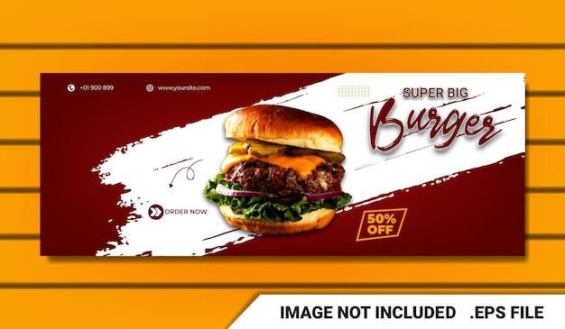 Banner menú de comida plantilla de portada de facebook de hamburguesa