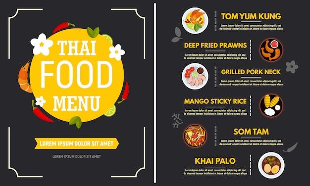 Banner de menú de comida tailandesa