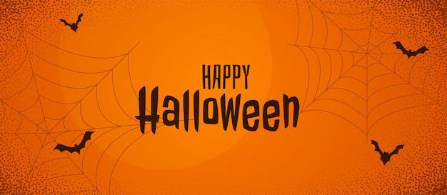 Banner de miedo halloween naranja